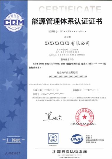 管理体系认证查询_证书样本_方圆标志认证集团 - 专业从事认证、认证培训、技术 ...