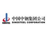 中国中钢集团公司